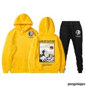 Image 4 - 2020 yeni hpt hoodies takım elbise rahat erkek eşofman kazak moda polar kapüşonlu takım elbise + ter pantolon koşu kazak erkek erkek seti