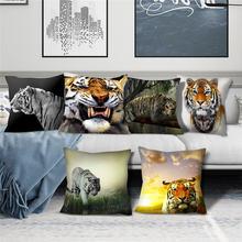 Наволочка со львом в виде тигра nanacoba наволочка для подушки