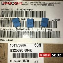 20PCS NUOVO EPCOS B32529C684K 680NF 63V PCM5 B32529 684/63V 0.68 uf/63 v p5mm 680NF 63VDC 63V680NF U68K63