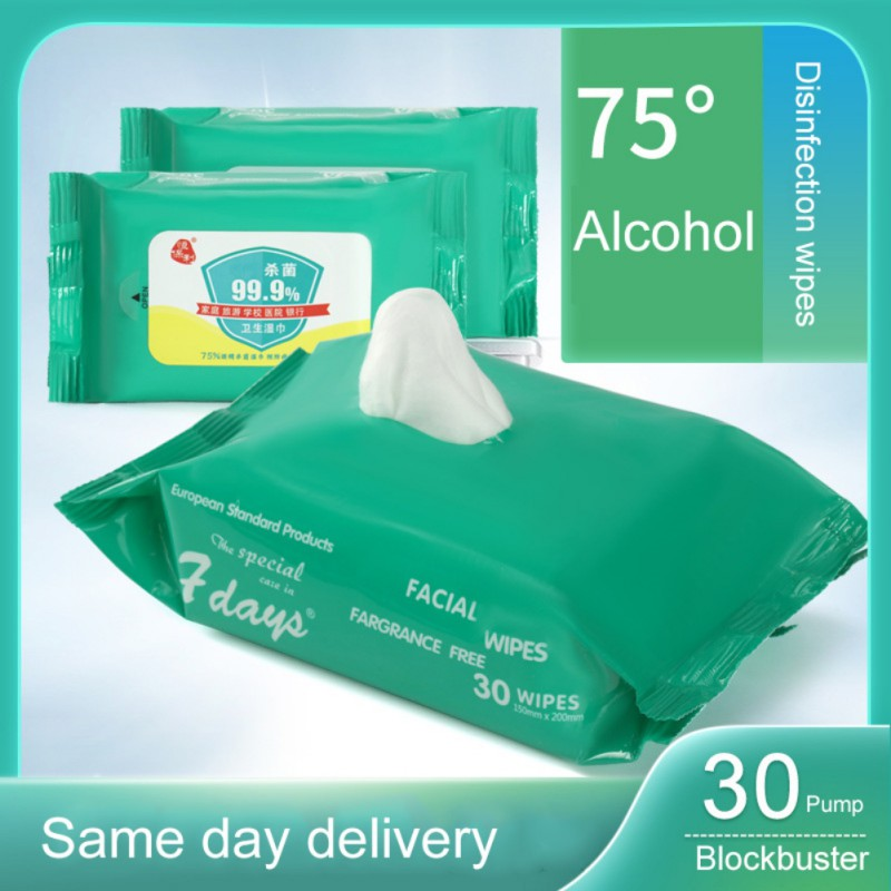 30PCS 75% Portable Disinfection Antiseptic Pads Alcohol Swabs Wet Wipes Skin Cleaning Care Sterilization Cleaning Tissue