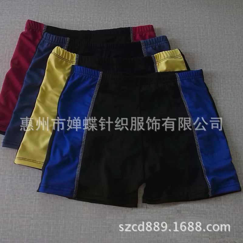 Swimming Trunks Leveling Feet MEN'S Swimming Trunks 502 Fei Yue Flygd Boxer Youth Students Special Offer Swimming Trunks Swimwea
