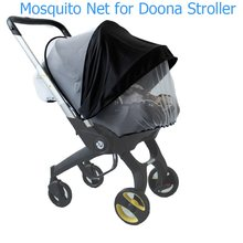 Baby Stroller Accessories Car Seat Mosquito Net Protective Cover Sunshade for Doona Foofoo and Simlar Car Seat Stroller(China)