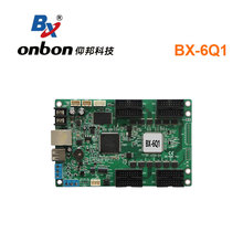 Onbon BX 6Q1 lintel full color controller Asynchronous RGB led  display control device Replace BX 5Q1 for small shop screens