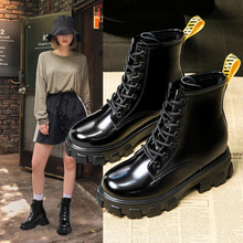 Boots Women Shoes PU Woman Boots Wedge Solid Color Fashion W