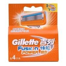 4 шт./лот лезвие бритвы для мужчин уход за лицом 5 слоев Бритвенная кассета из нержавеющей стали Безопасные лезвия костюм для Gillettee Fusione