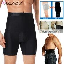 Men Tummy Control Shorts High Waist Slimming Underwear Seamless Belly Girdle Boxer Briefs Weight Loss Waist Trainer Body Shaper
