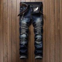 Горячая дропшиппинг повседневные мужские джинсы Slim Fit Хип Хоп джинсы мужские высококачественные мотоциклетные брюки высокого качества