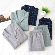 2 Pieces /lot Spring Cotton Men's Pajamas Letter Striped Sleepwear for