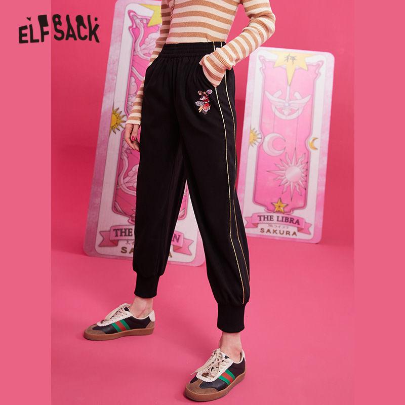 ELFSACK Black Solid Rat Applique Women Pants 2019 Streetwear Purple Bottom Letter Embroidery Office Ladies Trousers