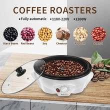 Electric Coffee Roaster Machines 1200W Household Coffee Roaster Whole Bean Coffee Beans Mini Popcorn Machines 110V/220V(China)