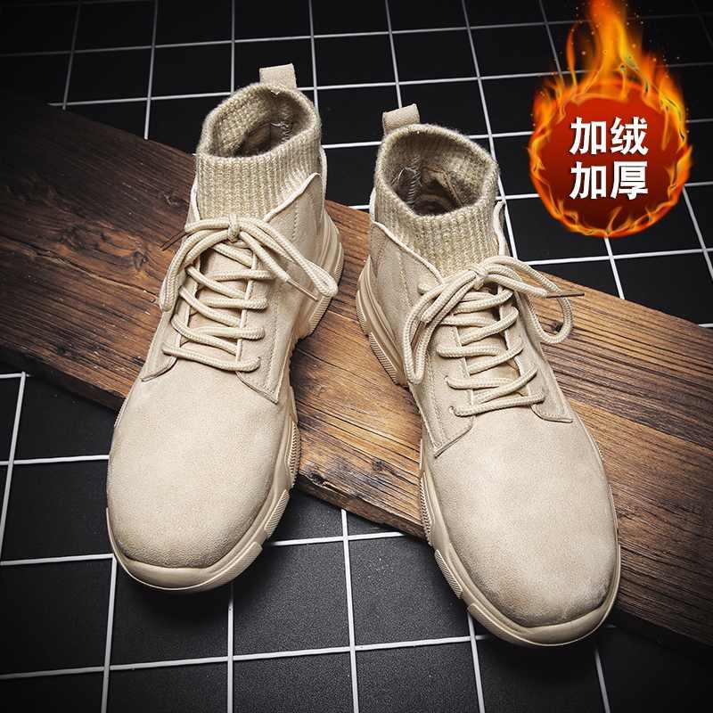 OLOME 2020 yüksek yardım erkekler rahat çizme Botas De Hombre yetişkin kaymaz aşınmaya dayanıklı erkek moda iş çizmeleri açık yürüyüş çizme