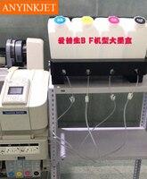 High quality bulk ink system for Epson F9380 B6080 B7080 B9080 printer ciss ink system