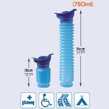 Мужской и женский портативный писсуар путешествия Кемпинг автомобиль туалет бутылка-мочеприемник 750 мл синий