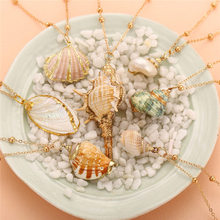 Fashion Boho Conch Shells Necklace Sea Shell Pendant Necklace For Women Collier Femme Shell Cowrie Summer Beach Jewelry Bohemian цена