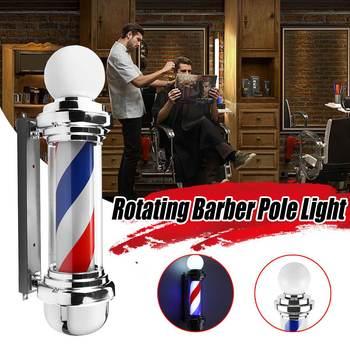 Poste de barbero Led Luz de peluquería lámpara de luz giratoria con bombilla de señalización lámpara LED downlight 68x19x24cm 220V UE/110 V enchufe de EE. UU.