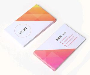 Image 1 - custom business cards printing 300gsm coated/art paper name card,paper visiting card customized fashion business cards