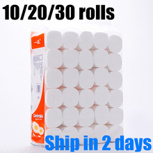 Hot Sale 12 Rolls Fast Shipping Roll paper 4 Layers Bathroom Kitchen Roll Paper Primary Wood Pulp Toilet Paper Tissue Paper 2020 цена и фото
