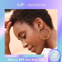 Enfashion czysta forma Link Chain Hoop kolczyki dla kobiet duże koło obręcze złote kolorowe kolczyki biżuteria Aros Orecchini Cerchio EF1083