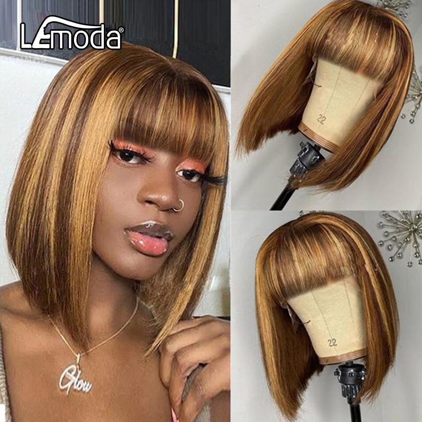 Хайлайтер боб парик с челкой Бразильские прямые человеческие волосы для женщин Омбре коричневый медовый блонд боб парик Lemoda парик плотност...