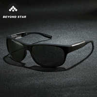 BEYONDSTAR 2019 Photochromic Polorized Fishing Sunglasses Men TR90 Square Frame Driving Women Glasses Oculos Masculino TR9144