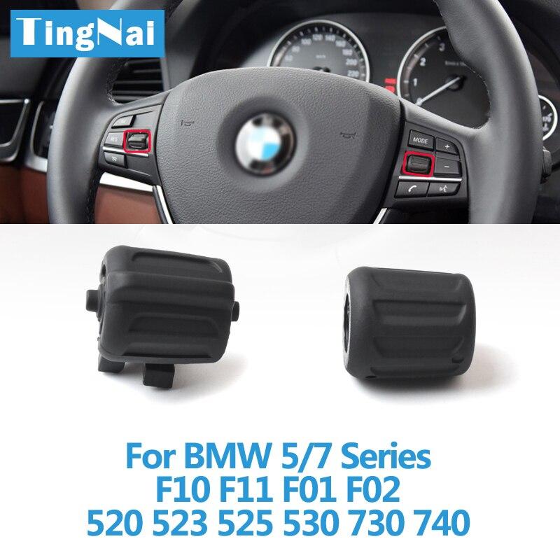 Botón de Control de llave de volante multifunción de coche para BMW 3 5 7 Series F20 F30 F35 F10 F11 F12 F01 F02