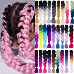 Kong&Li 24Inch 100g Twist Braids Braiding Hair Extensions Jumbo Braids Ombre Synthetic Hair Support Wholesale