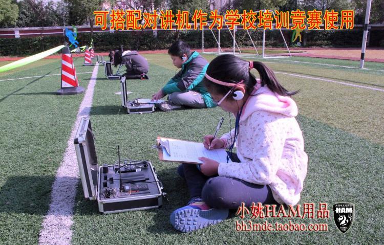 Simulador de Código Morse CÓDIGO MORSE Trainer
