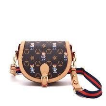 2021 new messenger bag women's single shoulder bag wild trend fashion handbag saddle bag