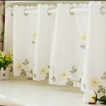 Thick Coffee Curtain White Color Little Daisy Flower Half Curtains Door Decoration