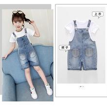 Костюм для девочек летняя одежда новый корейский Детский костюм