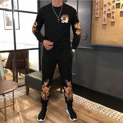 Мужской спортивный костюм, повседневный спортивный костюм из двух предметов, Толстовка и спортивные штаны, Осень-зима 2020