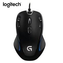 Игровая мышь Logitech G300s, эргономичная Проводная оптическая компьютерная игровая мышь 2500DPI