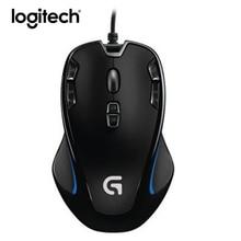 Logitech souris Gaming optique filaire G300s, 2500DPI, souris pour ordinateur