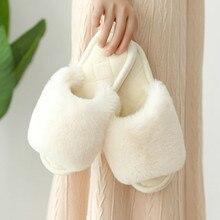 Female Slippers Flip-Flops Fur Indoor Shoes Plush Slides Women Pink Fluffy White Ladies