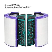 4ピース/セット耐久性のある簡単インストール再利用可能な活性炭空気清浄機クリーニング家庭用フィルターセットダイソンTP04 TP05 HP04 HP05 DP04