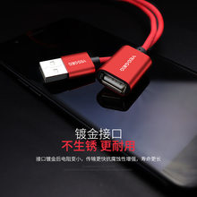 Wei ge USB Extension Cable 2.0 Male to Female Data Cable Computer USB Drive Mouse Wireless Network Card Lengthened USB Cable(China)