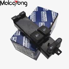 Para VW GOLF 4 PASSAT BORA interruptor para ventana eléctrica botón 1J3959857B / 1J3 959 857B / 1J3-959-857B / 1J3 959 B 857