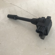 Ignition-Coil CARISMA MD366821 Without-Module New for Da- /1.8/Gdi/Pajero MD358244 MD358244