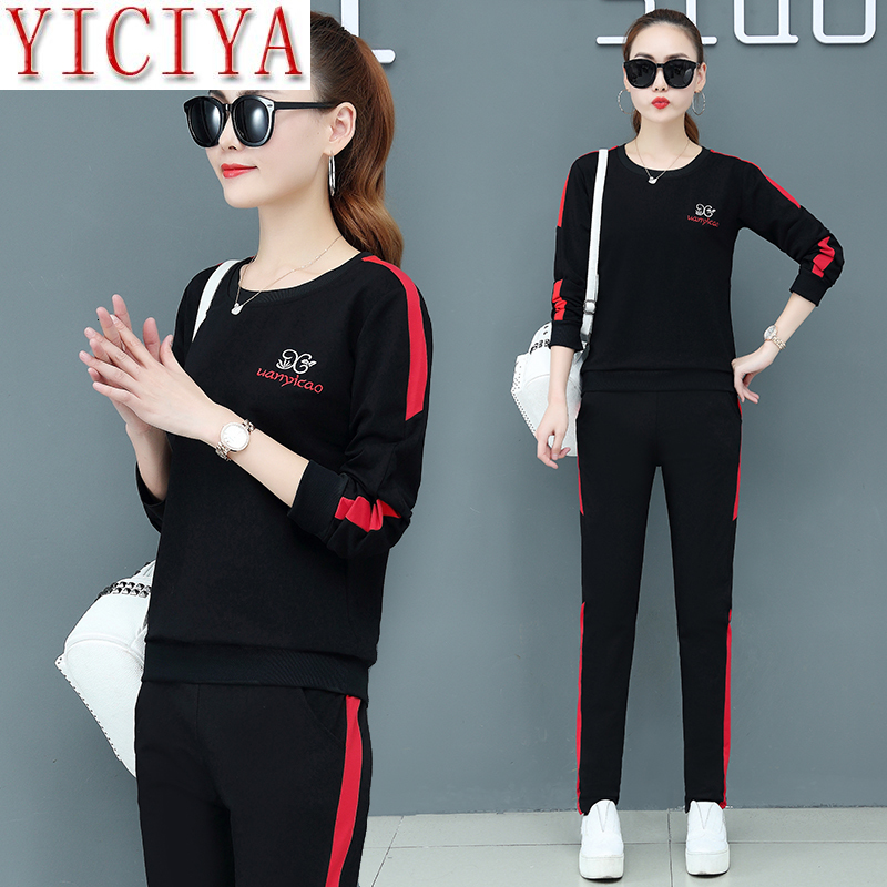 Plus Size Large 2 Piece Set Tracksuit For Women Outfits Striped Black Winter 2piece Top And Pant Matching Leggings Clothing