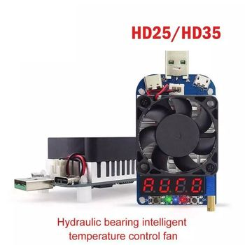 HD25 HD35 Trigger QC2.0 QC3.0 Electronic USB Load Resistor Discharge Battery Test Adjustable Current Voltage 25W 35W