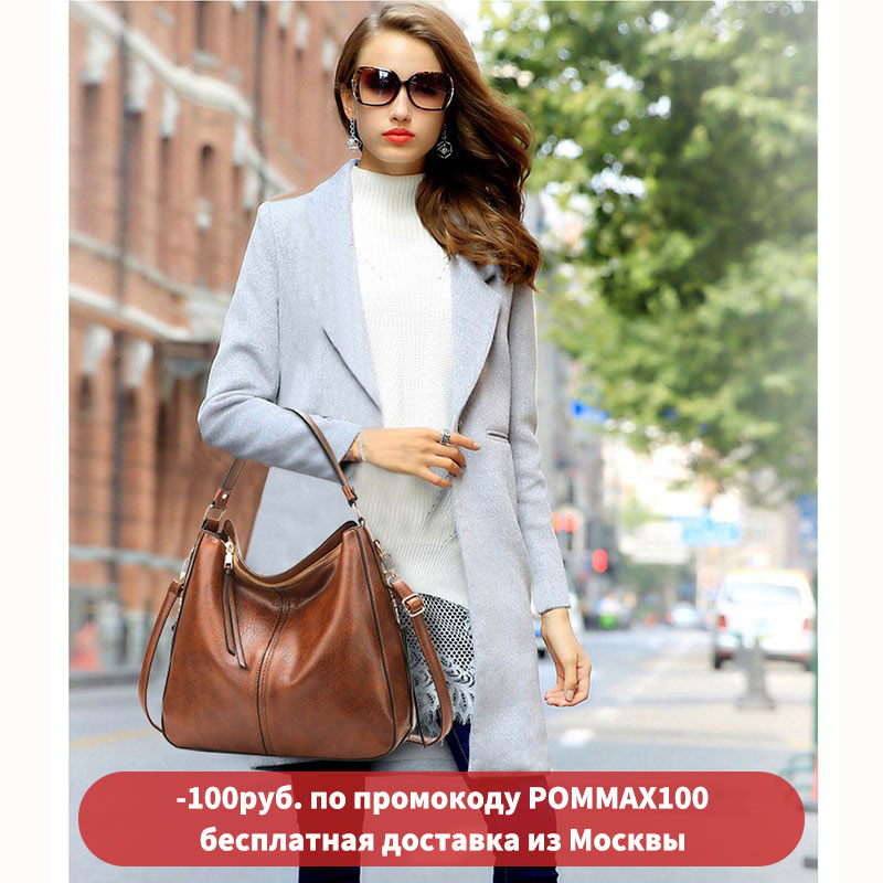 Women bag 2020 new handbag fashion big crossbody for women pommax brand Red female bags