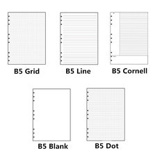 B5 9 Holes Loose-leaf Notebook Draft Paper Diary Sketchbook Journal Grid Line-Dot Planner Painting Inner Page Office Stationery
