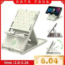 Регулируемый держатель подставка data frog для консоли nintendo