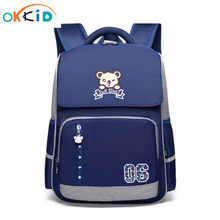 OKKID primary school backpack for boy waterproof nylon orthopedic backpack child gift cute animal print school bags for boys(China)