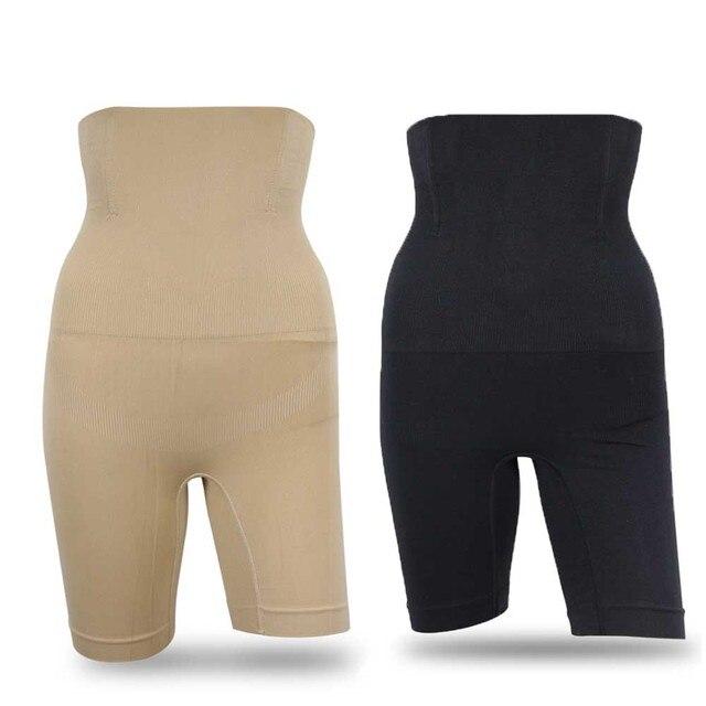 High Waist Trimmer Shaping Underwear Tummy Control Panties Hip Butt Lifter Body Shaper Slim Pants Women Shape Wear Waist Support 3