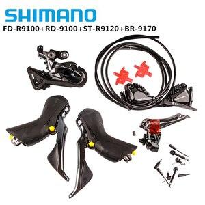 Image 1 - SHIMANO DURA ACE R9100 R9120 R9170 Groupset vites yol bisikleti ST + FD + RD ön arka attırıcı çift kontrol kolu vites