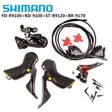 SHIMANO DURA ACE ensemble de vitesses pour vélo de route, dérailleur avant et arrière, R9100 R9120 R9170, ST + FD + RD