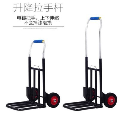 Pliant bagages voiture lourd roi main chariot transport Shopping remorque Portable tirer cargaison chariot petit Pull chariot Dotomy