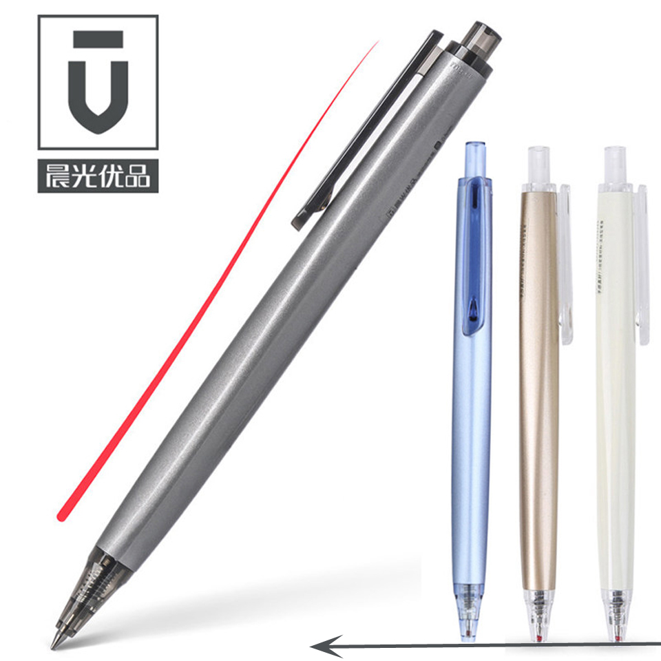 2020 M&G H3701 High Quality New Material Gel Pen 0.5mm Tip Black And Blue Ink,Metal Feeling Business Pens Use Office Supplies