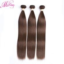2#4 коричневые пряди, прямые бразильские волосы, волнистые пряди, темный светильник, коричневые не Реми человеческие волосы, 3 4 пряди Mslove
